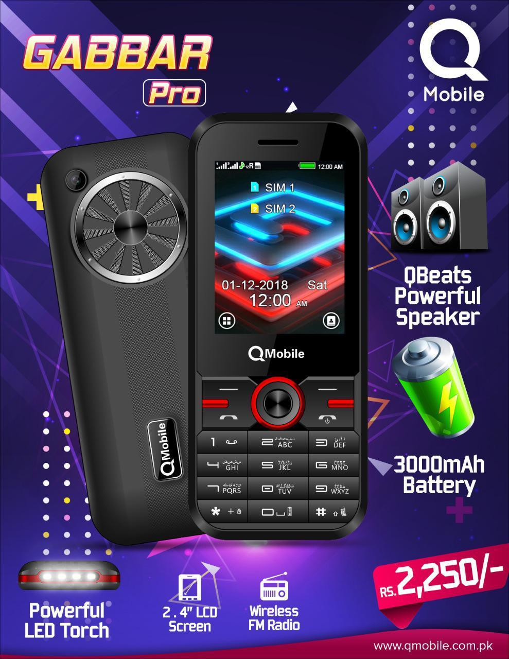 Qmobile Gabbar Pro Price and Specs