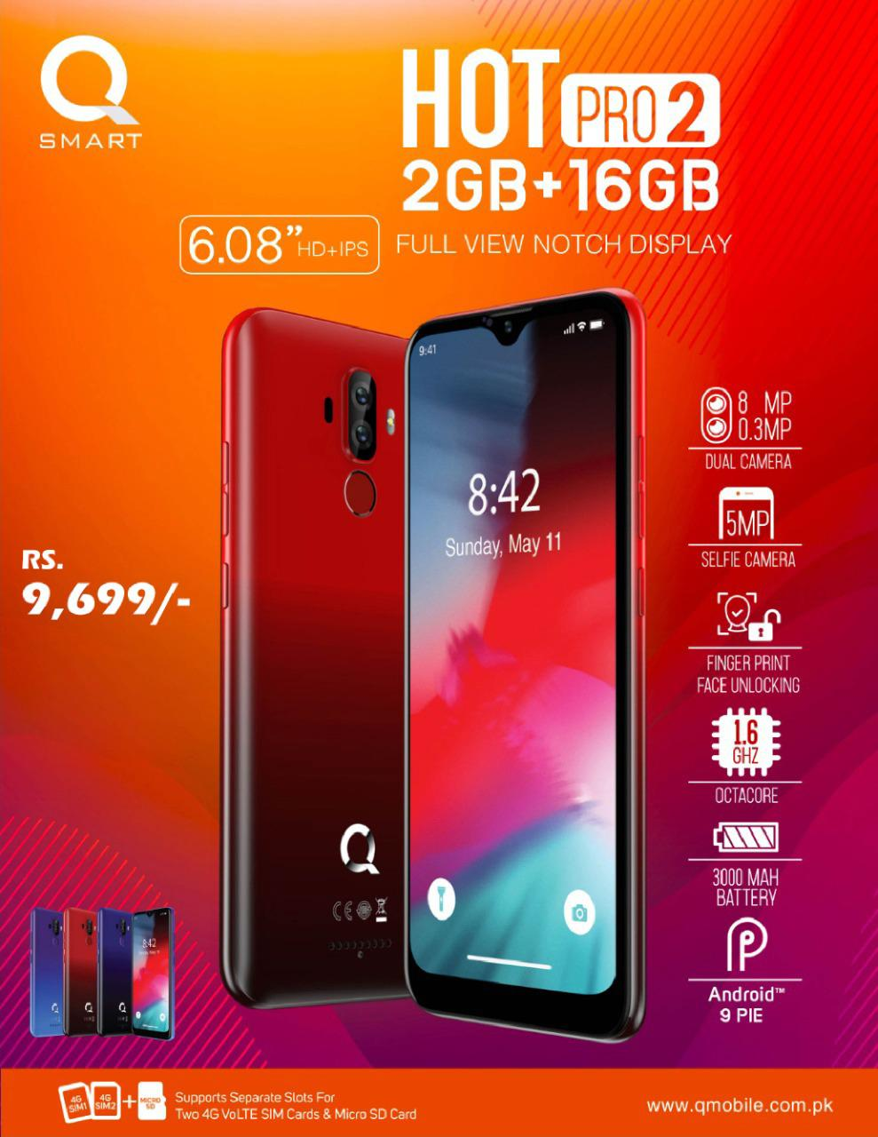 Qmobile Hot 2 Pro Specs and Price in Pakistan